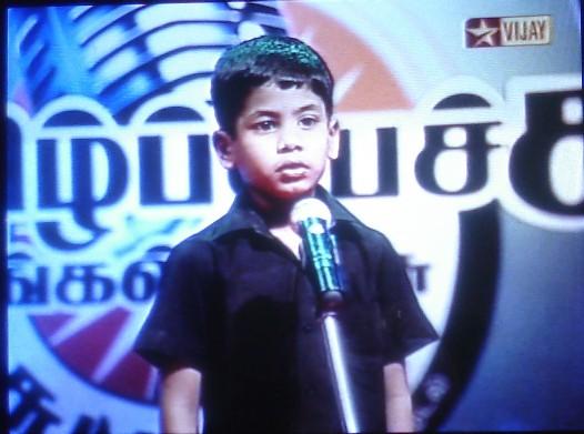 temp Vijay